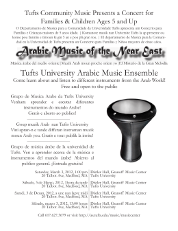 Arabic Music of the Near East - Community Relations
