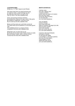 letras DYLANpetín Feb09