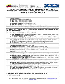 instructivo para el llenado del formulario de solicitud de notificación