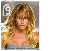 Magazine 01 - Roberto Giordano