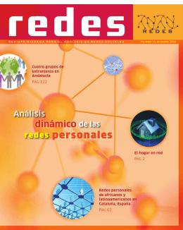 """""""Análisis dinámico de las redes personales""""."""