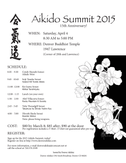 Aikido Summit 2015