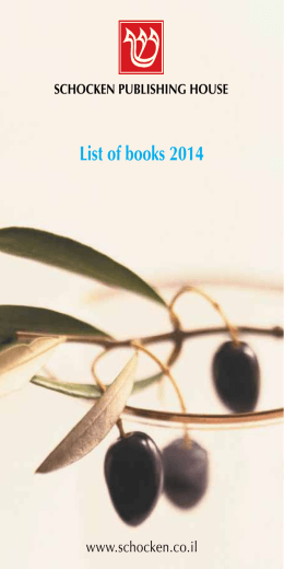 List of books 2014