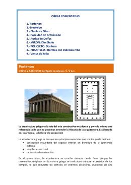 Partenon - Espacio del Arte