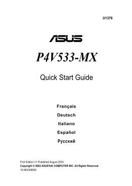 P4V533-MX