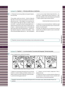 Guía docente - Tinta Fresca