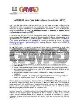 """La UNESCO lanza """"Las Mujeres hacen las noticias – 2015"""""""
