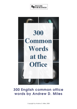 300 English words at the office