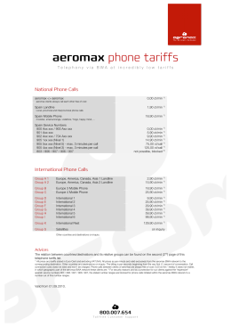 aeromax phone tariffs