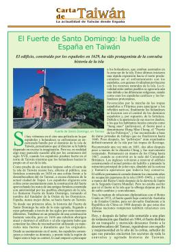 El Fuerte de Santo Domingo: la huella de España en Taiwán
