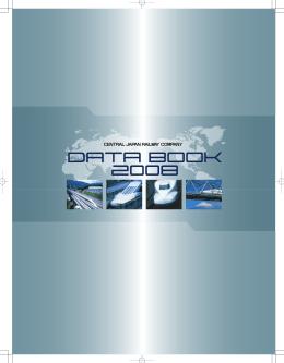DATA BOOK 2008 - Central Japan Railway Company