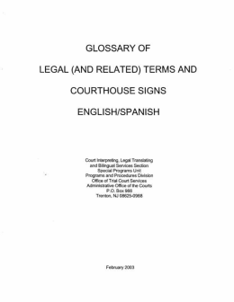 (and related) terms and courthouse signs eng lishepan ish