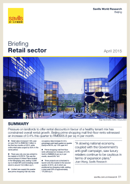 Briefing Retail sector
