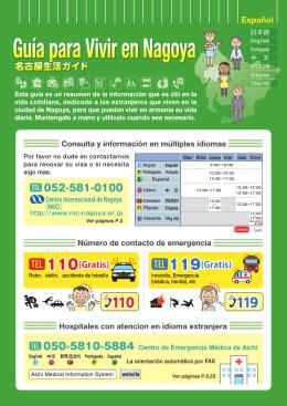 Guía para Vivir en Nagoya Español