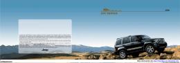 Catálogo del Jeep Cherokee
