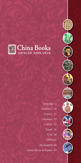 language - China Books