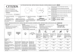 Citizen Analog_6618
