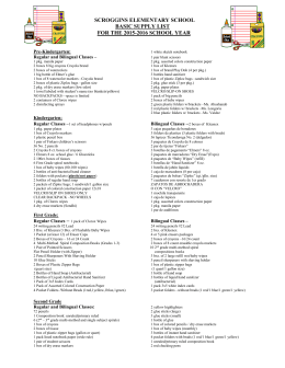 scroggins elementary school basic supply list for the 2015