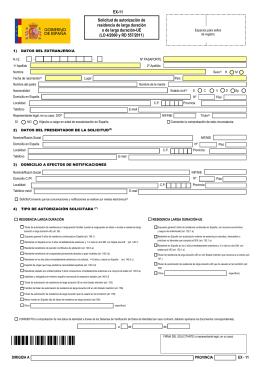 EX-11 Solicitud de autorización de residencia de larga duración o