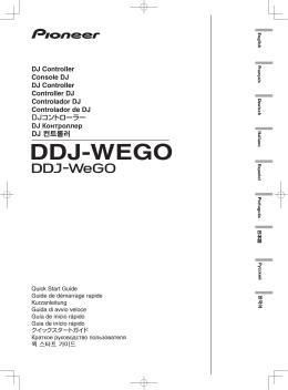 DDJ-WEGO - Pioneer DJ