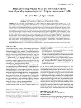 Intervención logopédica en los trastornos fonológicos desde el