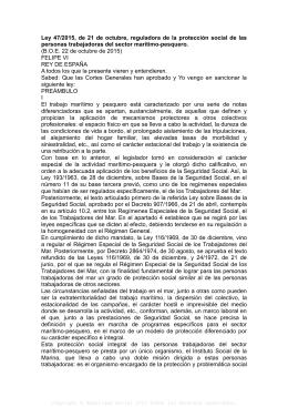 Ley 47/2015, de 21 de octubre, reguladora de la
