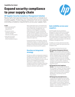Expand security compliance to your supply chain