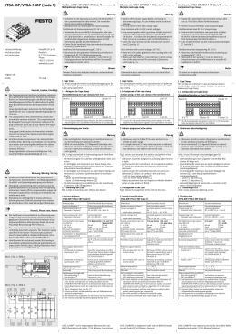VTSA-MP/VTSA-F-MP (Code T)
