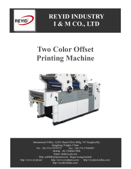 Two Color Offset Printing Machine Catalog
