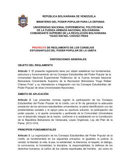 república bolivariana de venezuela ministerio del poder