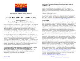 Departamento de Bienes Raíces de Arizona