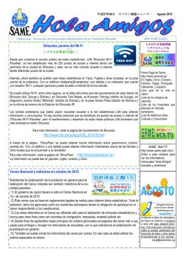 Censo Nacional a realizarse en octubre de 2015 Shizuoka, paraíso