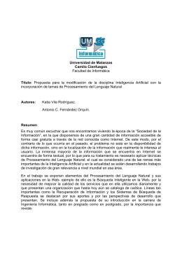 Propuesta para la modificación de la disciplina Int