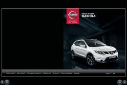 QASHQAI - Nissan