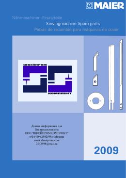 CNC-Cutter/Kreismesser/Vertikalmesser/Bandmesser - CNC