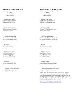 DE UN CANCIONERO APÓCRIFO (Poesía)