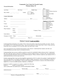 Application form ENGLISH 1206
