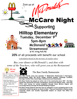 McCare Night - Hilltop Hawks PTO