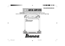 Ibanez Manuals at AmericanMusical.com