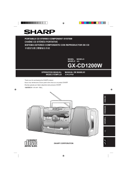 GX-CD1200W - Sharp Australia Support