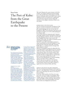 60 The Port of Kobe: from the Great Earthquake to the Present
