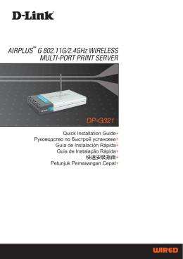 AIRPLUS™ G 802.11G/2.4GHz WIRELESS MULTI