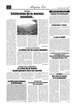 Page 07: Régions Est