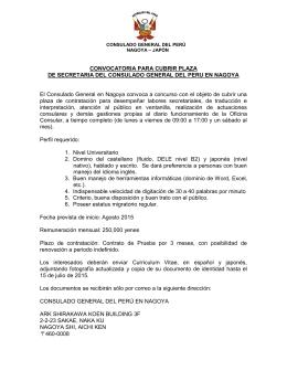 convocatoria para cubrir plaza de secretaria del consulado general