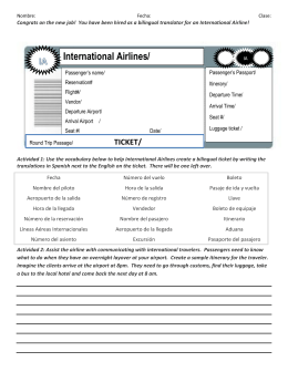 Airline ticket activity