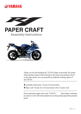 REALISTIC PAPER CRAFT YZF-R1 Assembly