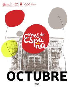 Descargar boletín de actividades Octubre en formato PDF