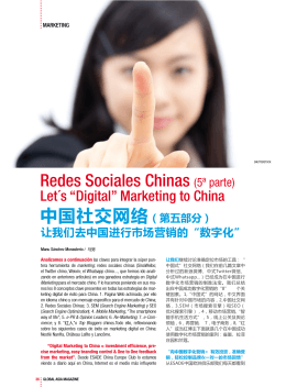Redes Sociales Chinas (5ª parte)