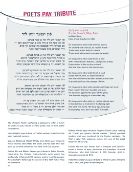 Oyf yener zayt lid On the Poem`s Other Side