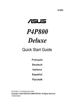 P4P800 Deluxe